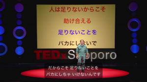 TED SAPPORO 植松さん④