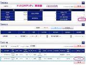 ドットコモディティ東京銀決済