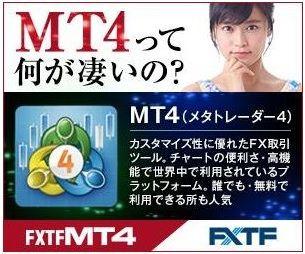 FXTF_MT4