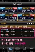iclick豪ドル円決済