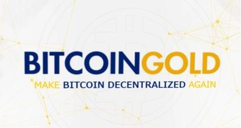 bitcoingoldもらい方