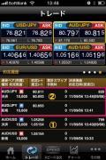iClickFX豪ドル円約定結果