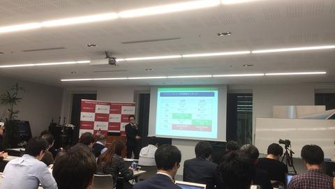 岡三オンライン証券くりっく株365新システムお披露目会2