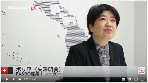 デューカスコピージャパンTV
