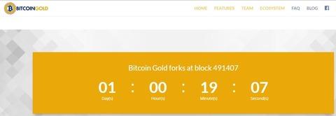 bitcoingoldもらい方2