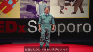 TED SAPPORO 植松さん①