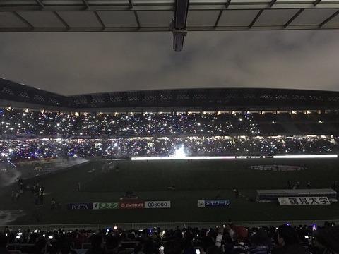 EZインベストメント証券x横浜Fマリノス2