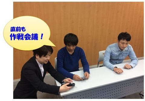 バイトレ対決アルコ&ピース酒井,アンジャッシュ児嶋2