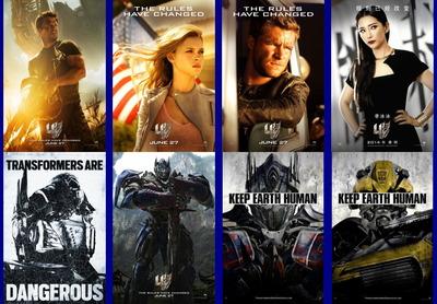 映画『トランスフォーマー/ロストエイジ (2014) TRANSFORMERS: AGE OF EXTINCTION』ポスター(4)▼ポスター画像クリックで拡大します。