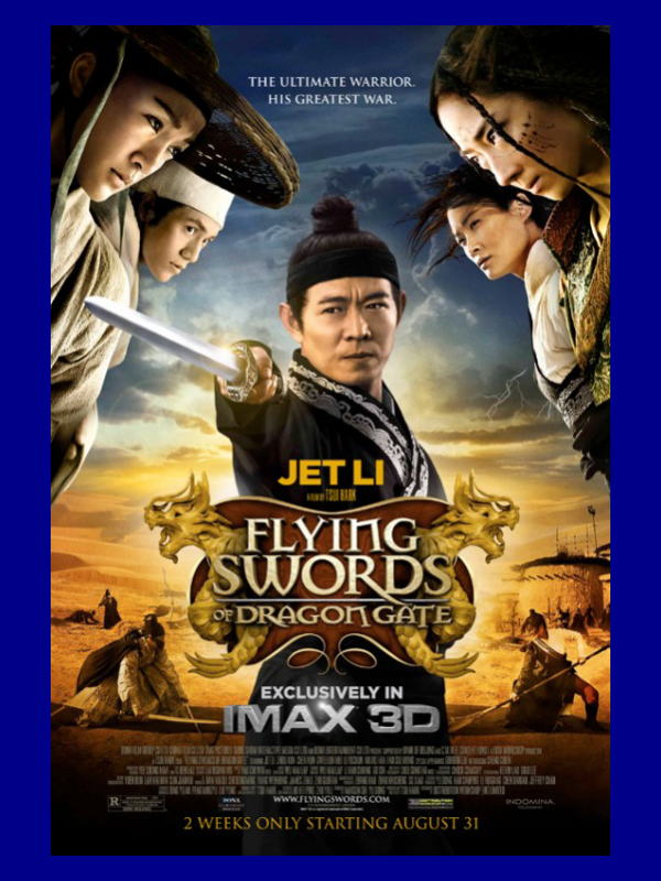 映画『ドラゴンゲート 空飛ぶ剣と幻の秘宝 FLYING SWORDS OF DRAGON GATE』ポスター(1) ▼ポスター画像クリックで拡大します。