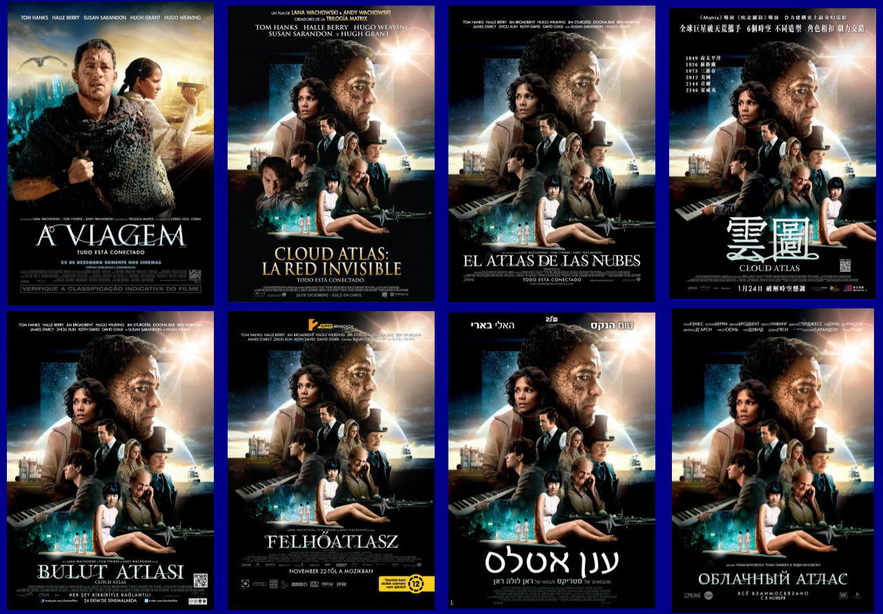 映画『クラウド アトラス (2012) CLOUD ATLAS』ポスター(10)▼ポスター画像クリックで拡大します。
