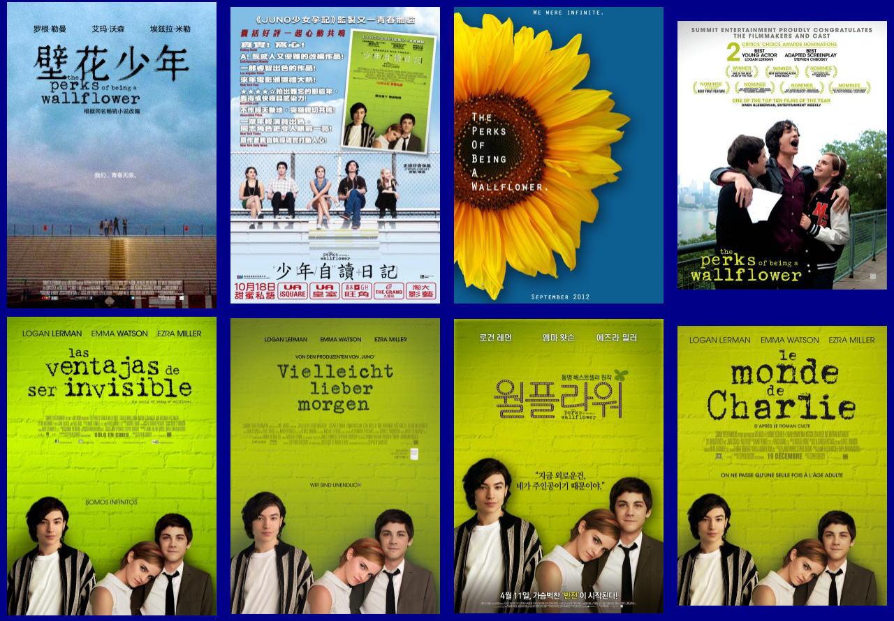 映画『ウォールフラワー (2012) BROKEN CITY』ポスター(4)▼ポスター画像クリックで拡大します。