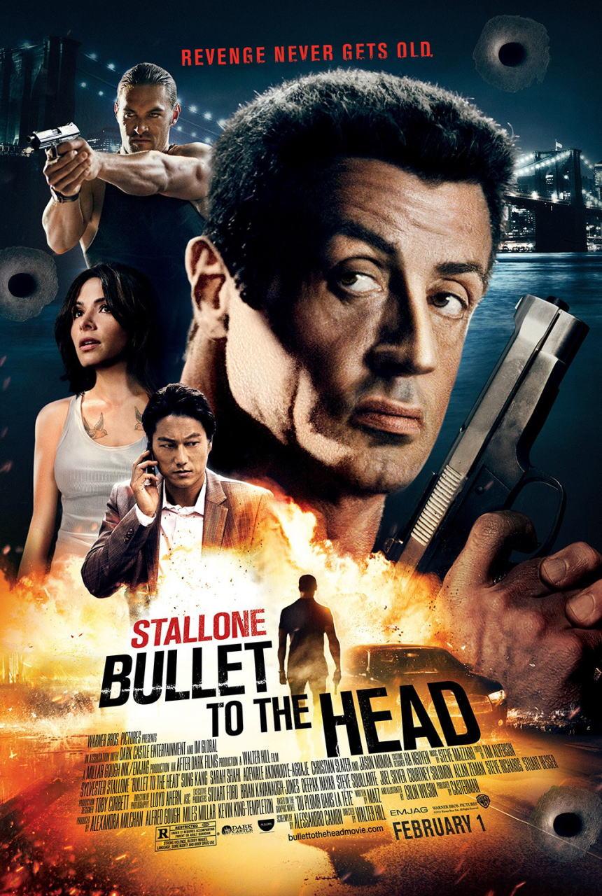 映画『バレット BULLET TO THE HEAD』ポスター(1)▼ポスター画像クリックで拡大します。