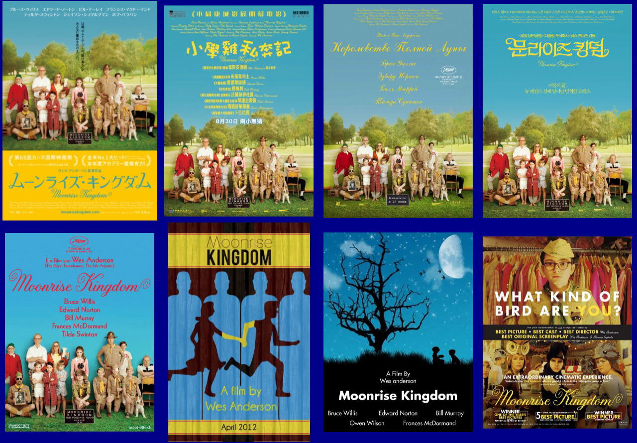 映画『ムーンライズ・キングダム MOONRISE KINGDOM』ポスター(3)▼ポスター画像クリックで拡大します。