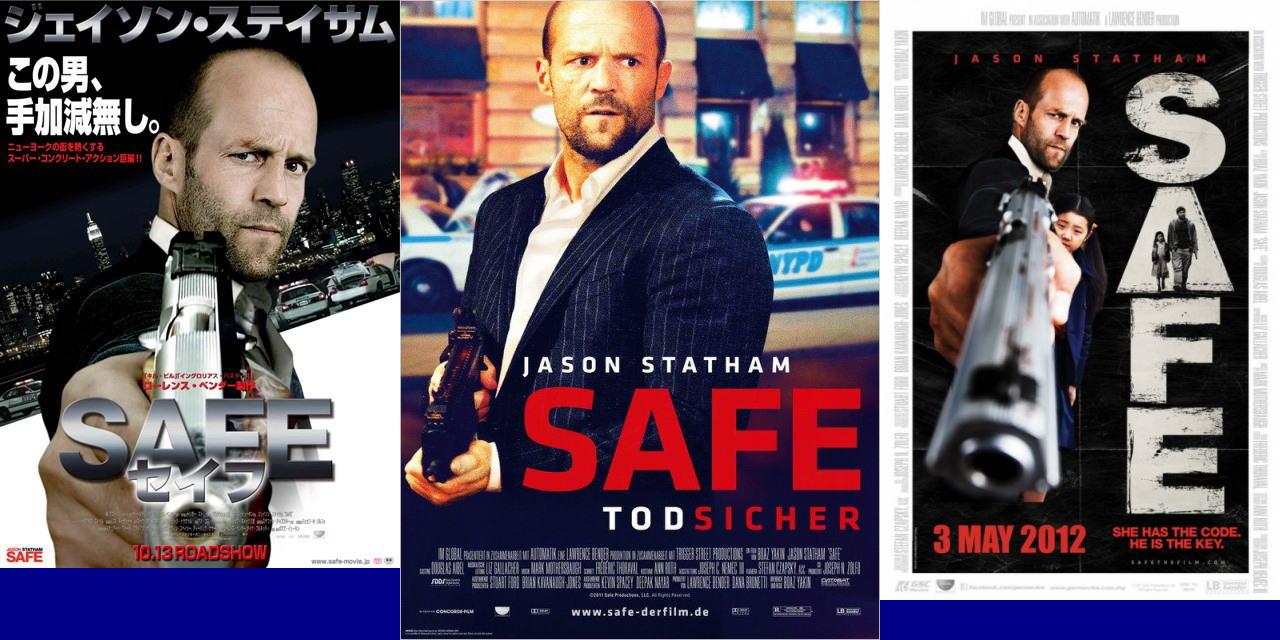 映画『SAFE/セイフ SAFE』ポスター(5) ▼ポスター画像クリックで拡大します。