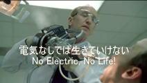 北米日産リーフCM映像