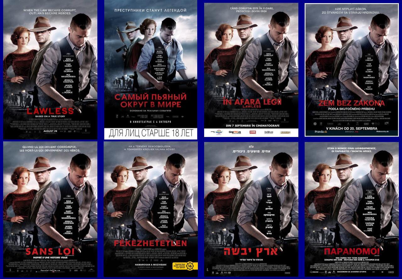 映画『欲望のバージニア (2012) LAWLESS』ポスター(7)▼ポスター画像クリックで拡大します。
