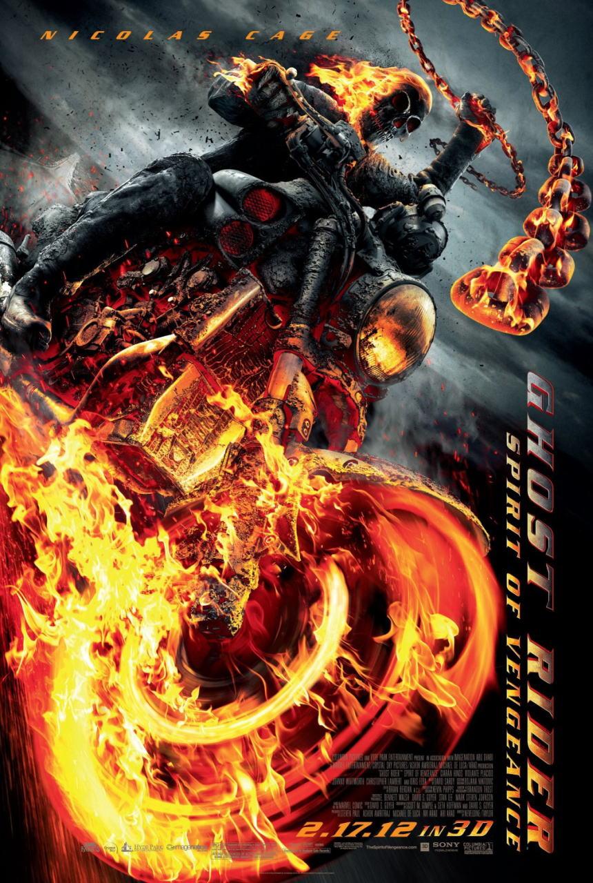 映画『ゴーストライダー2 GHOST RIDER: SPIRIT OF VENGEANCE』ポスター(1)▼ポスター画像クリックで拡大します。