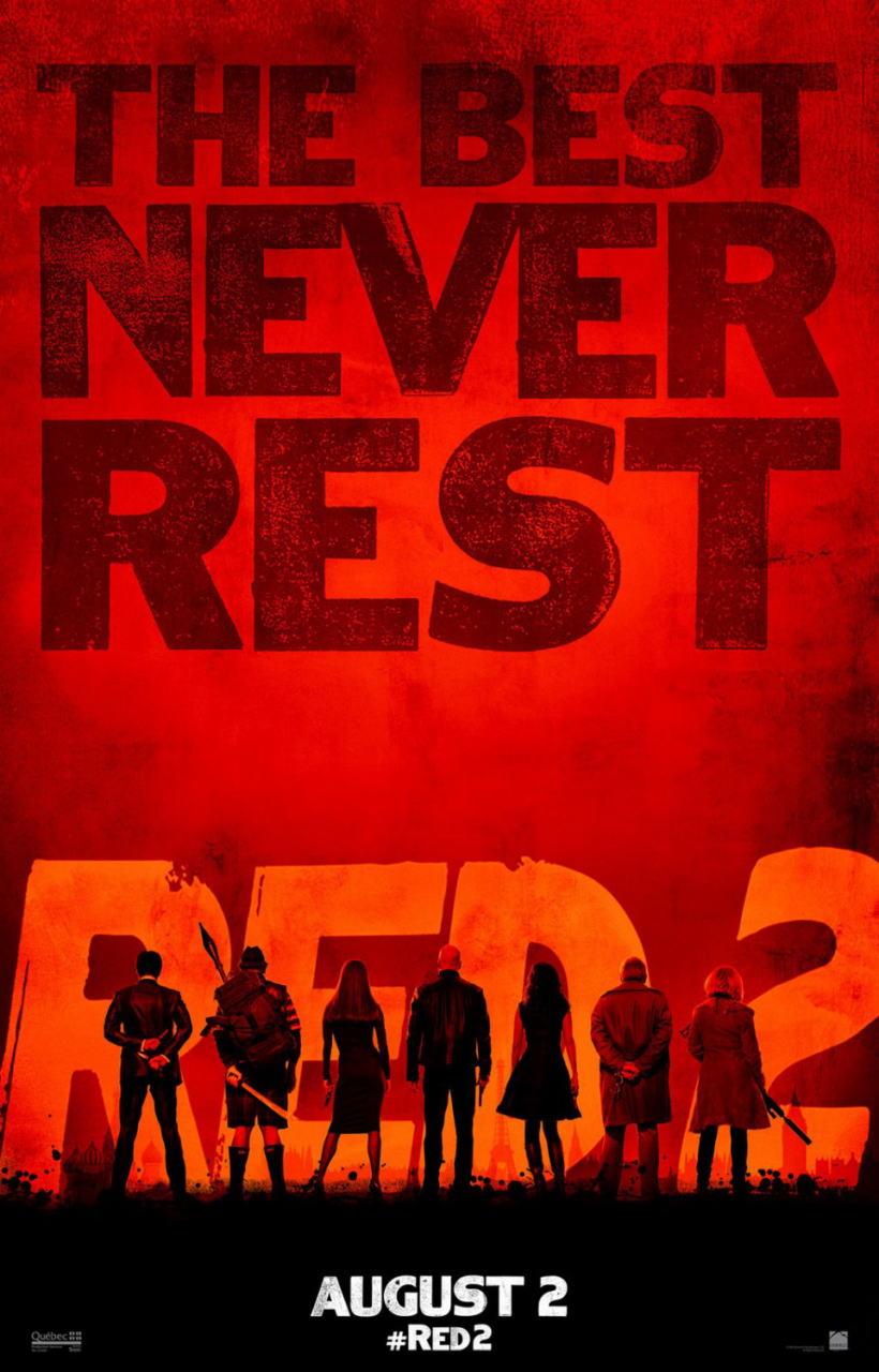 映画『REDリターンズ (2013) RED 2』ポスター(2) ▼ポスター画像クリックで拡大します。