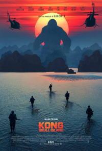 キングコング:髑髏島の巨神ポスター01画像 ▼画像クリックで拡大します@映画の森てんこ森