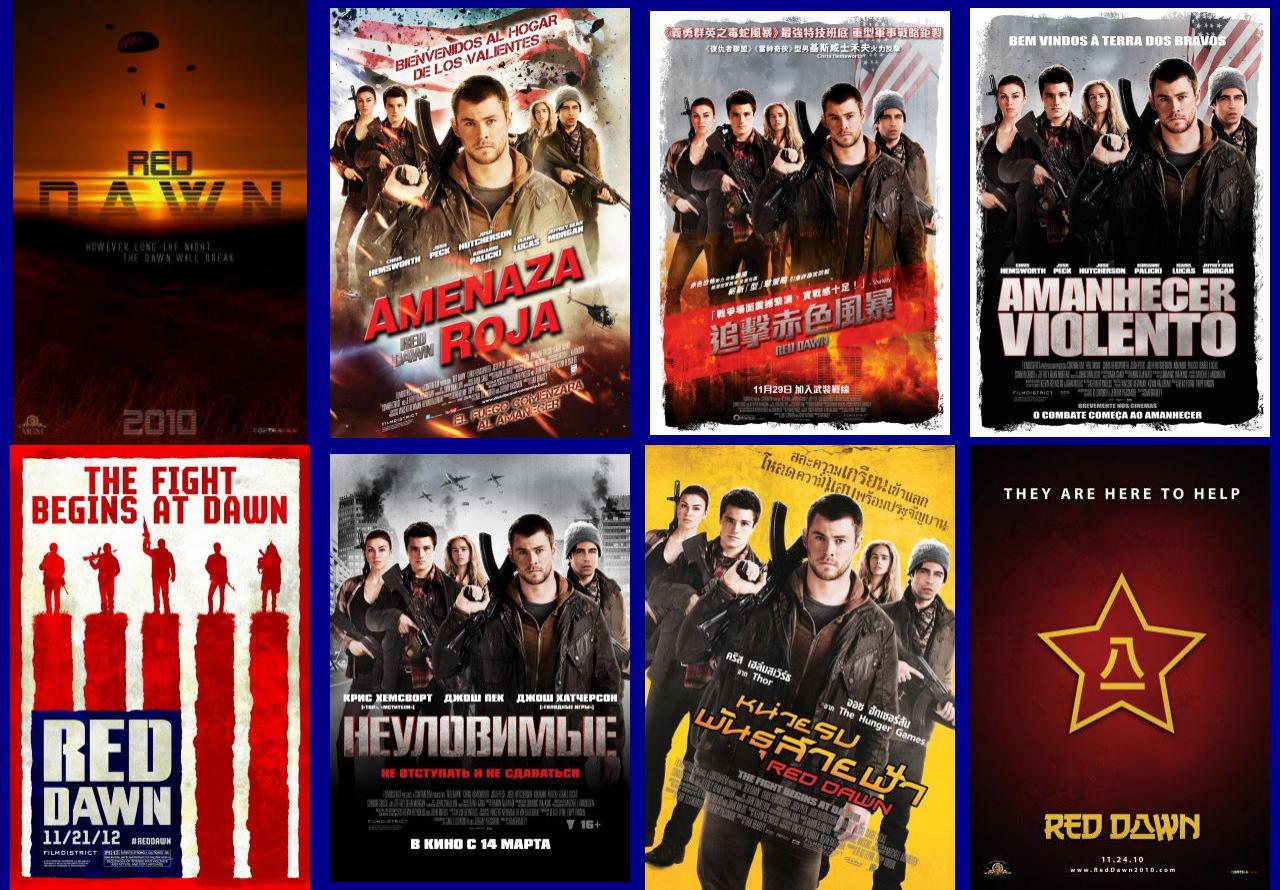 映画『レッド・ドーン (2012) RED DAWN』ポスター(5) ▼ポスター画像クリックで拡大します。