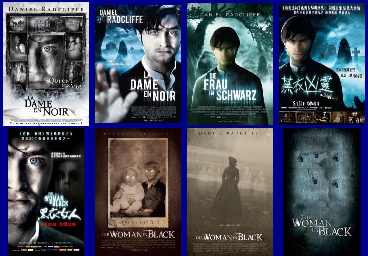 映画『ウーマン・イン・ブラック 亡霊の館 THE WOMAN IN BLACK』ポスター(5)▼ポスター画像クリックで拡大します。
