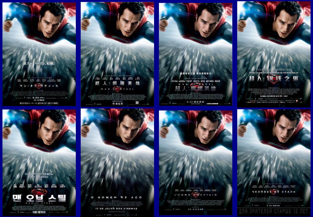 映画『マン・オブ・スティール (2013) MAN OF STEEL』ポスター(7) ▼ポスター画像クリックで拡大します。