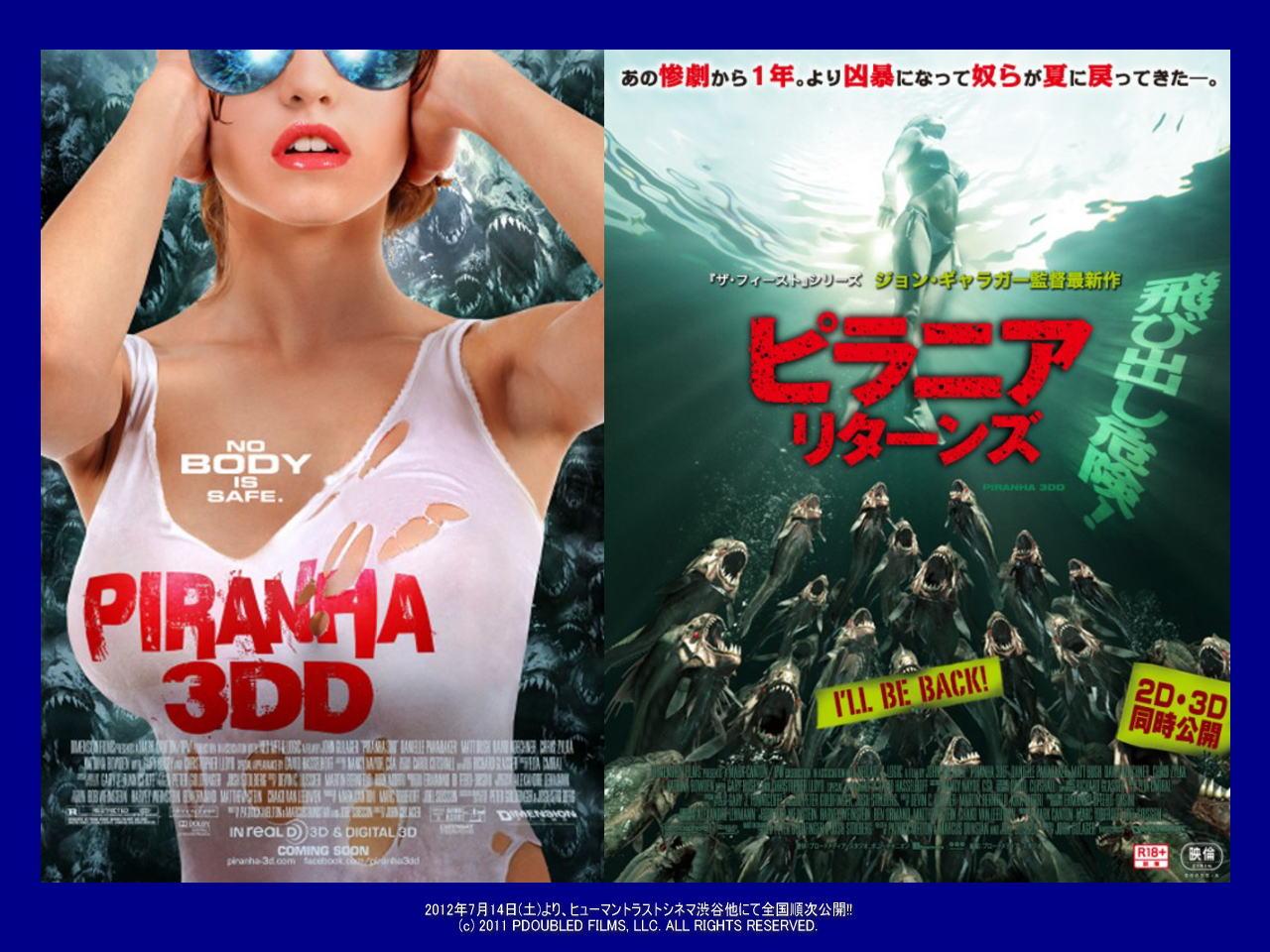 映画『ピラニア リターンズ PIRANHA 3DD』ポスター(5)▼ポスター画像クリックで拡大します。