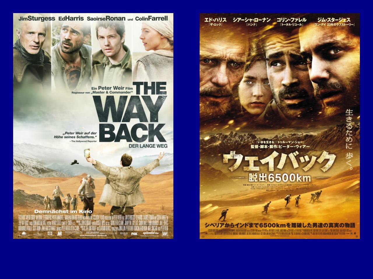 映画『ウェイバック-脱出6500km- THE WAY BACK』ポスター(2) ▼ポスター画像クリックで拡大します。