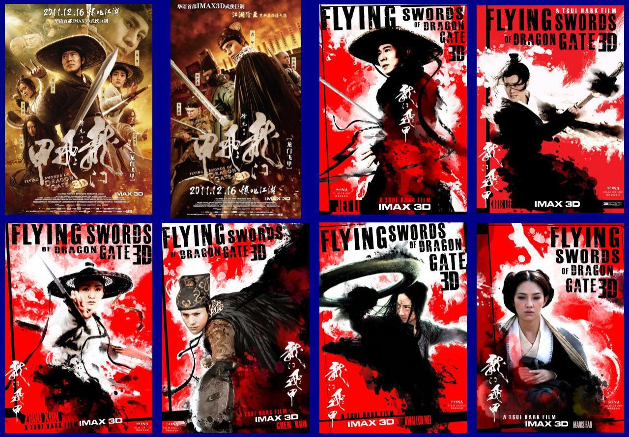 映画『ドラゴンゲート 空飛ぶ剣と幻の秘宝 FLYING SWORDS OF DRAGON GATE』ポスター(4)▼ポスター画像クリックで拡大します。
