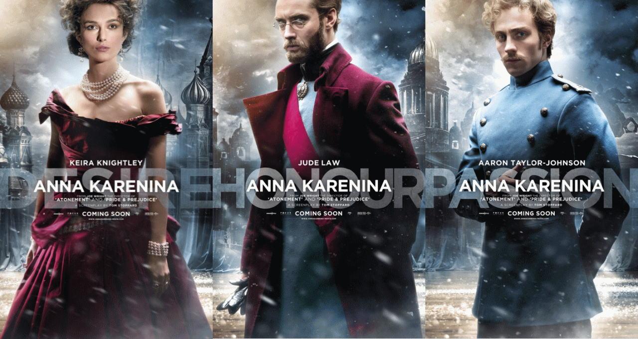 映画『アンナ・カレーニナ ANNA KARENINA』ポスター(5) ▼ポスター画像クリックで拡大します。