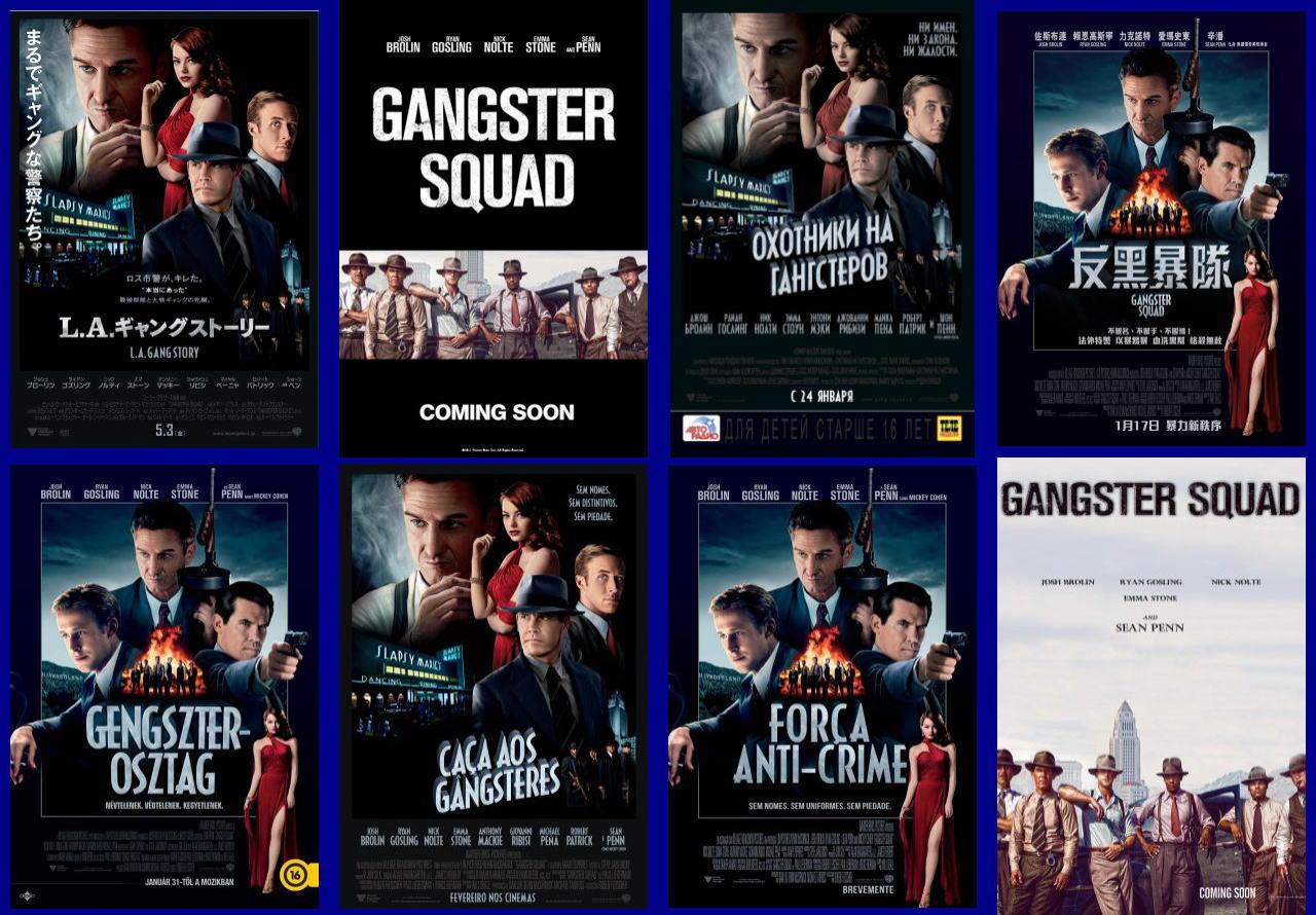 映画『L.A. ギャング ストーリー (2012) GANGSTER SQUAD』ポスター(10) ▼ポスター画像クリックで拡大します。