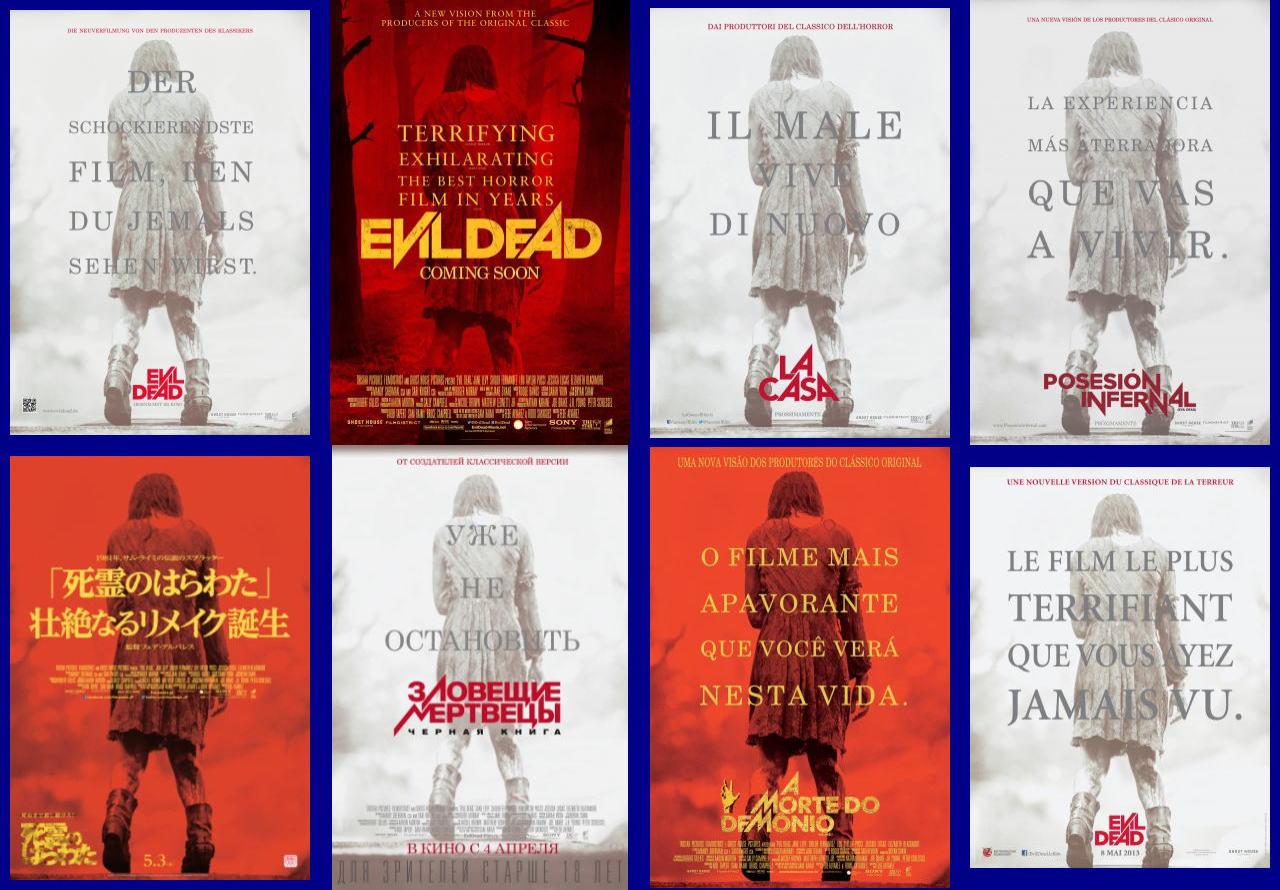 映画『死霊のはらわた EVIL DEAD』ポスター(5)▼ポスター画像クリックで拡大します。