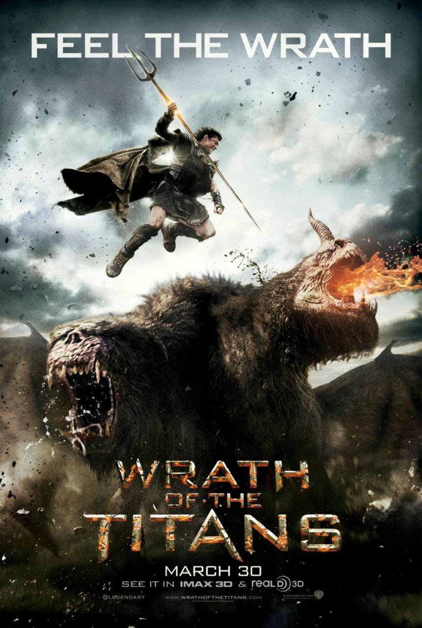 映画『タイタンの逆襲 WRATH OF THE TITANS』ポスター(1)▼ポスター画像クリックで拡大します。