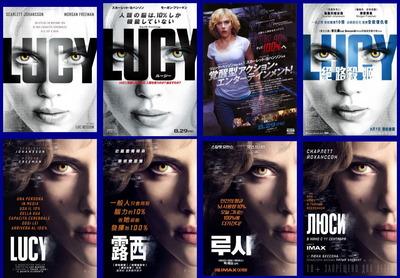 映画『LUCY/ルーシー (2014) LUCY』ポスター(4) ▼ポスター画像クリックで拡大します。