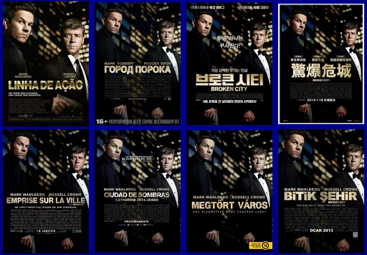 映画『ブロークンシティ (2012) BROKEN CITY』ポスター(6)▼ポスター画像クリックで拡大します。