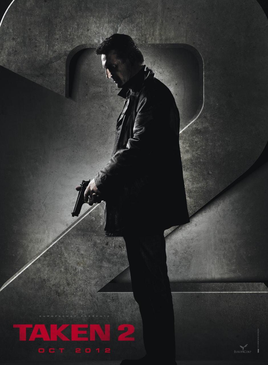 映画『96時間/リベンジ TAKEN 2』ポスター(3) ▼ポスター画像クリックで拡大します。