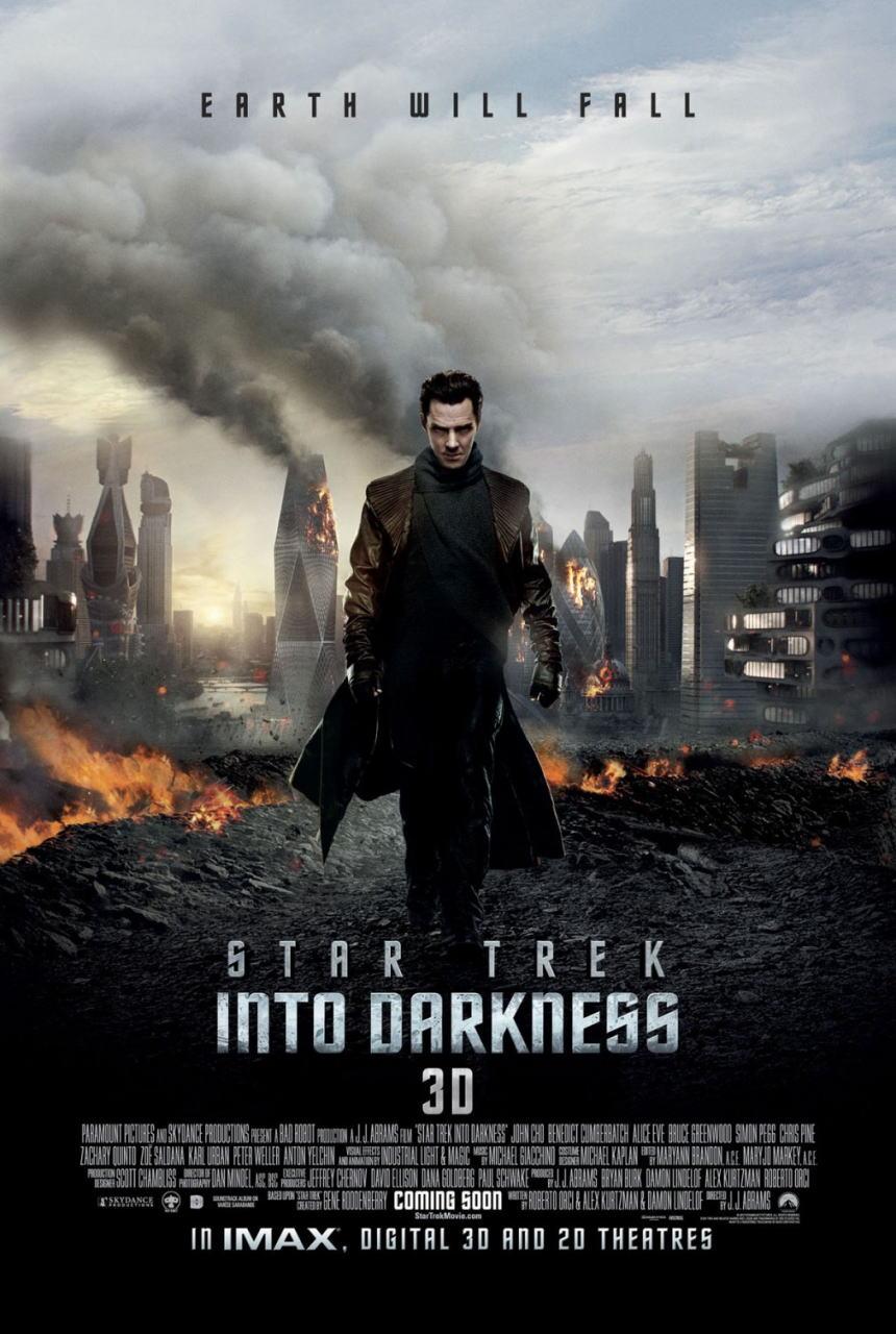 映画『スター・トレック イントゥ・ダークネス (2013) STAR TREK INTO DARKNESS』ポスター(4) ▼ポスター画像クリックで拡大します。