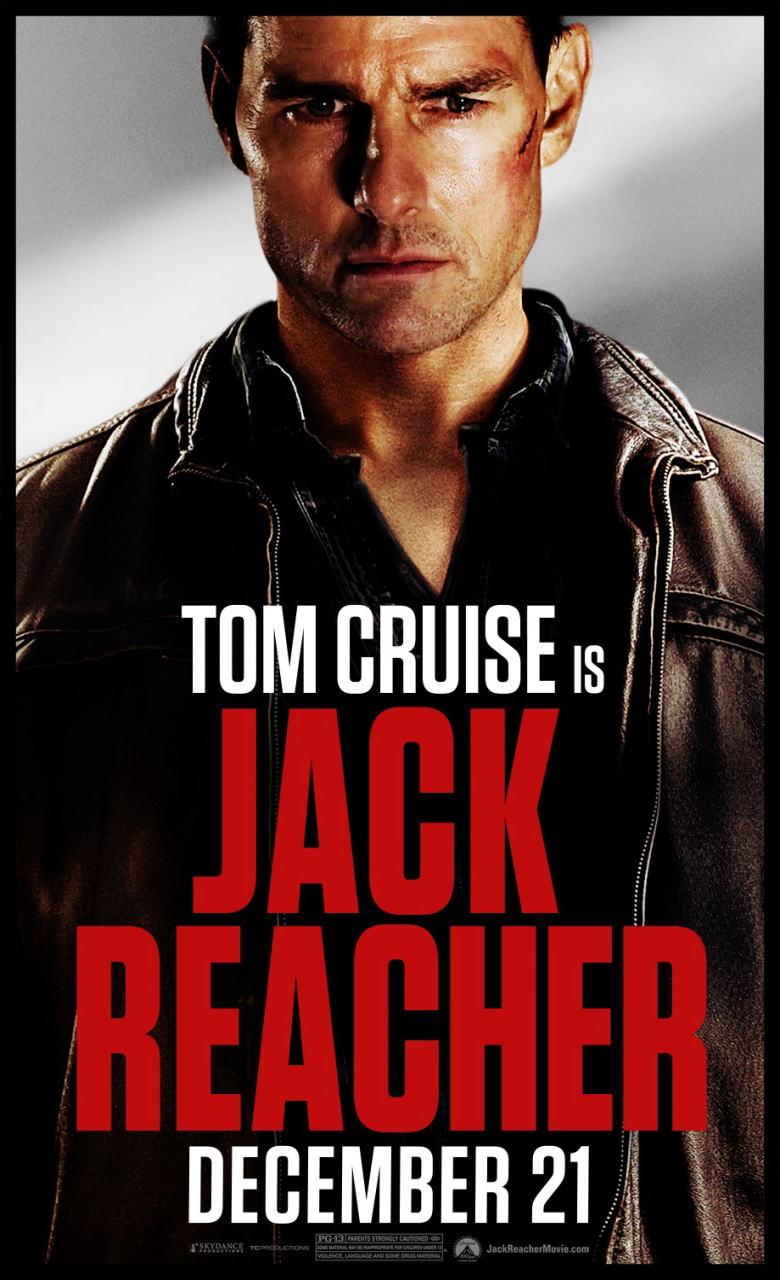 映画『アウトロー JACK REACHER』ポスター(2)▼ポスター画像クリックで拡大します。