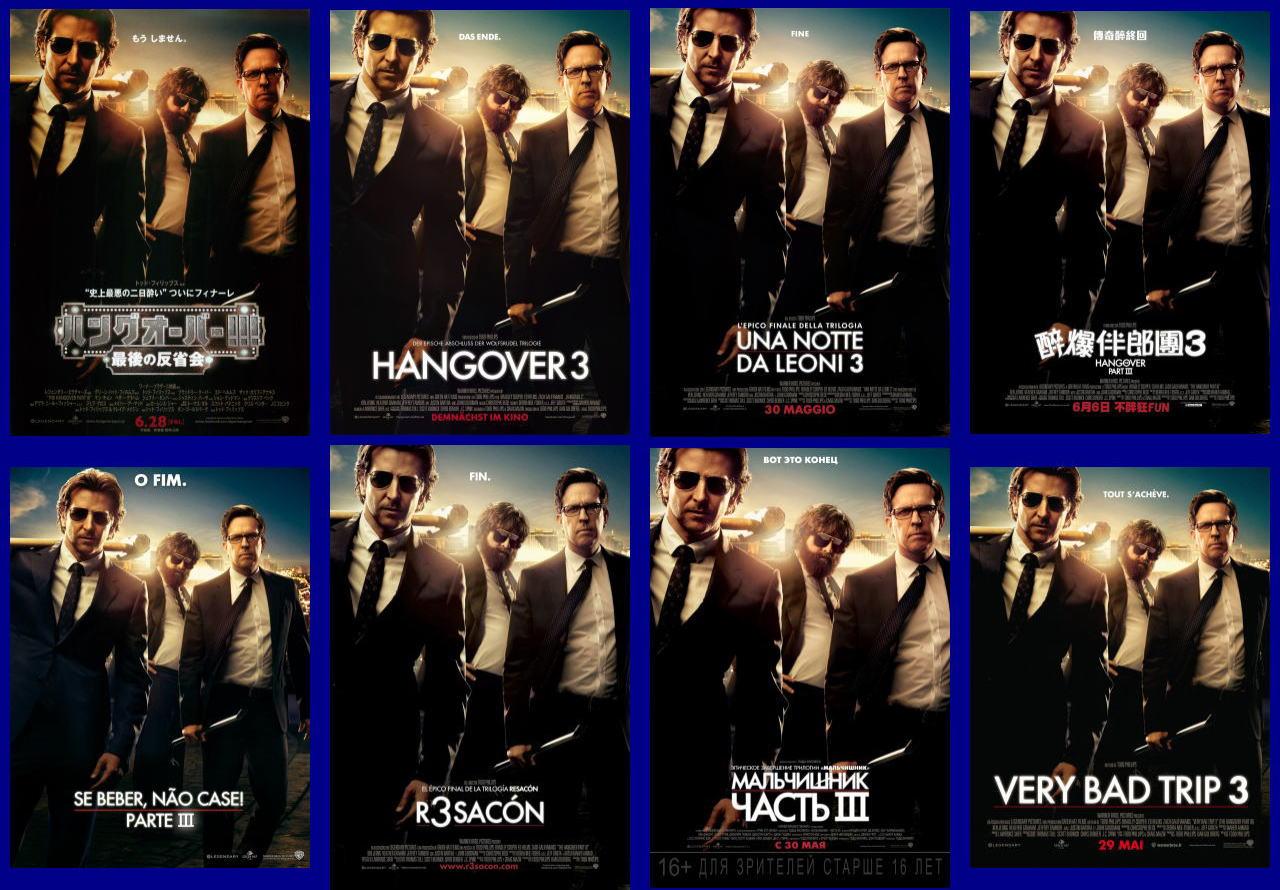 映画『ハングオーバー!!! 最後の反省会 (2013) THE HANGOVER PART III』ポスター(9) ▼ポスター画像クリックで拡大します。