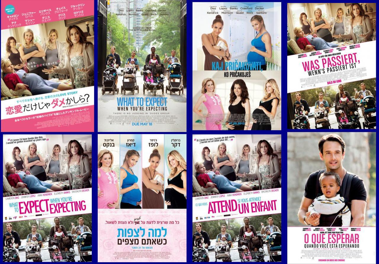 映画『恋愛だけじゃダメかしら? WHAT TO EXPECT WHEN YOU'RE EXPECTING』ポスター(10) ▼ポスター画像クリックで拡大します。