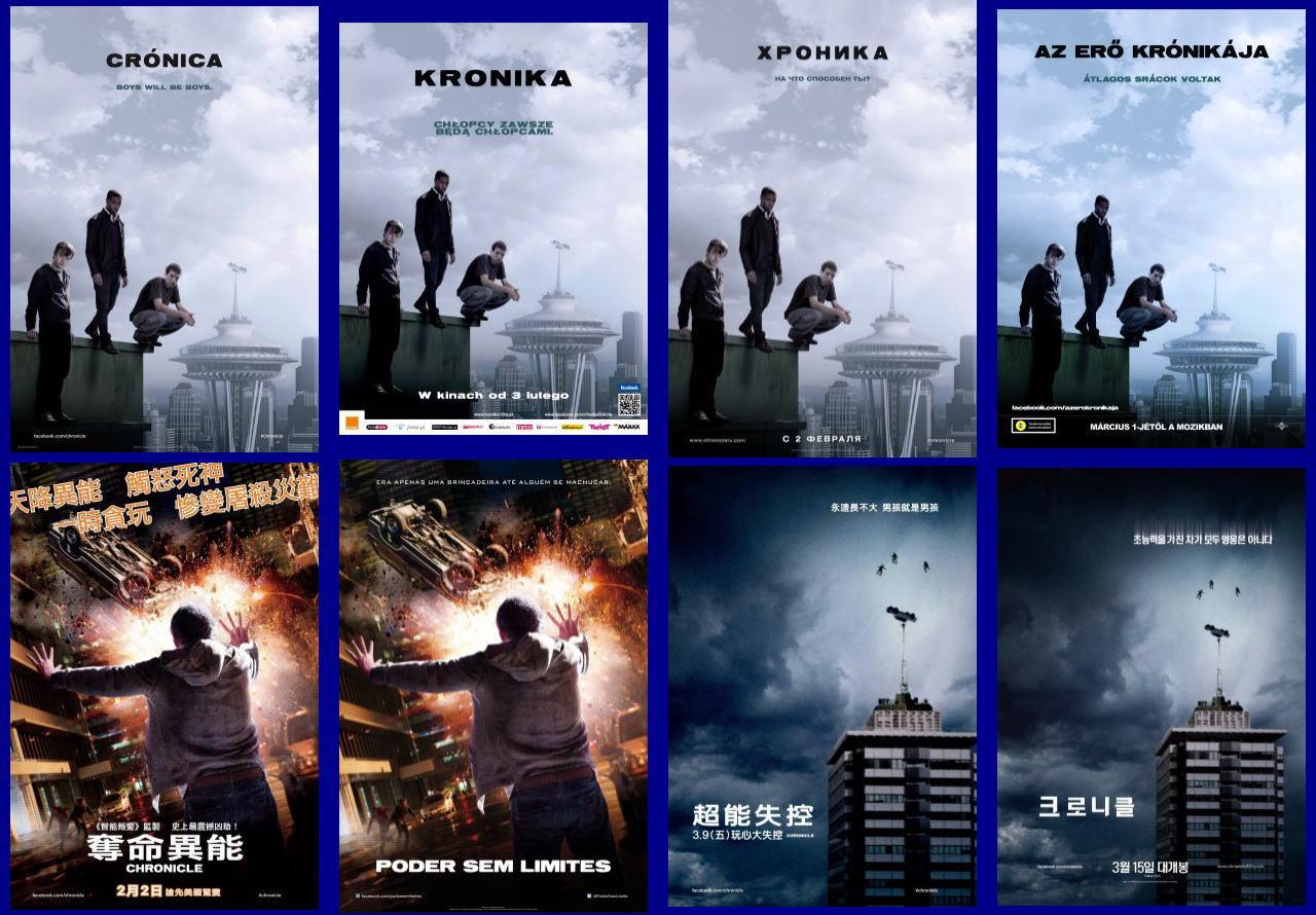 映画『クロニクル (2012) CHRONICLE』ポスター(5) ▼ポスター画像クリックで拡大します。
