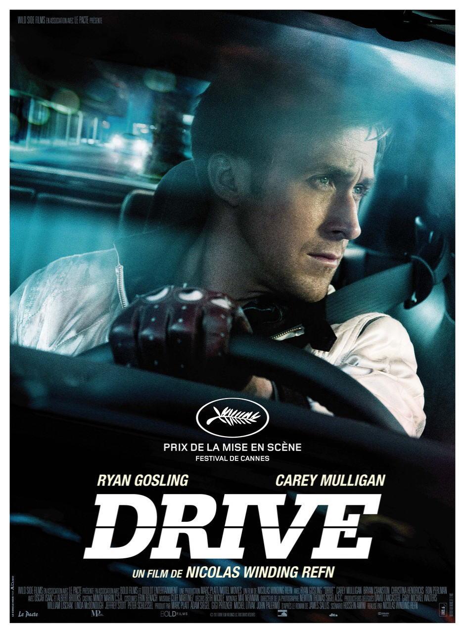 映画『ドライヴ DRIVE』ポスター(2) ▼ポスター画像クリックで拡大します。