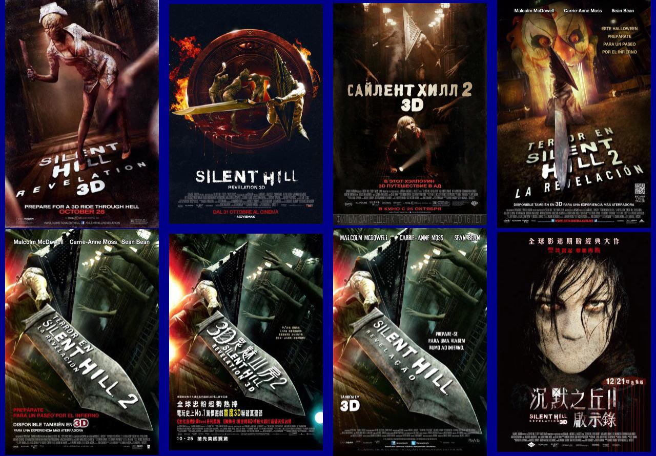 映画『サイレントヒル:リベレーション3D (2012) SILENT HILL: REVELATION 3D』ポスター(9)▼ポスター画像クリックで拡大します。