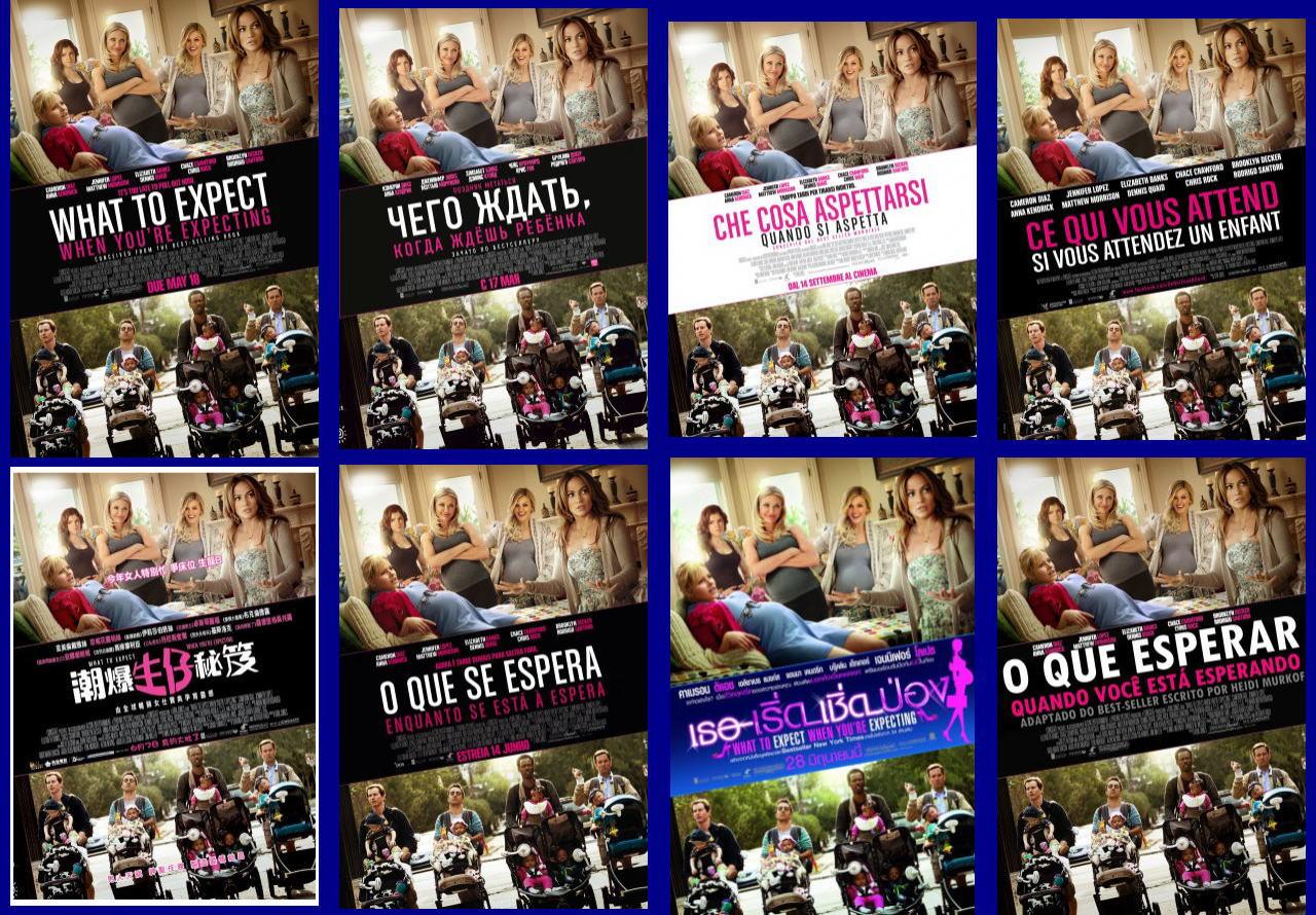 映画『恋愛だけじゃダメかしら? WHAT TO EXPECT WHEN YOU'RE EXPECTING』ポスター(9)▼ポスター画像クリックで拡大します。