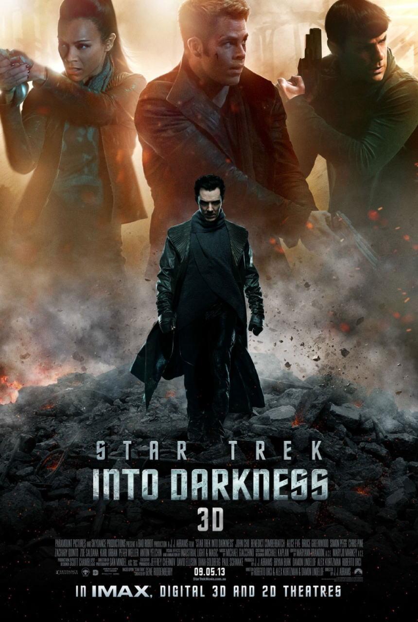 映画『スター・トレック イントゥ・ダークネス (2013) STAR TREK INTO DARKNESS』ポスター(3) ▼ポスター画像クリックで拡大します。