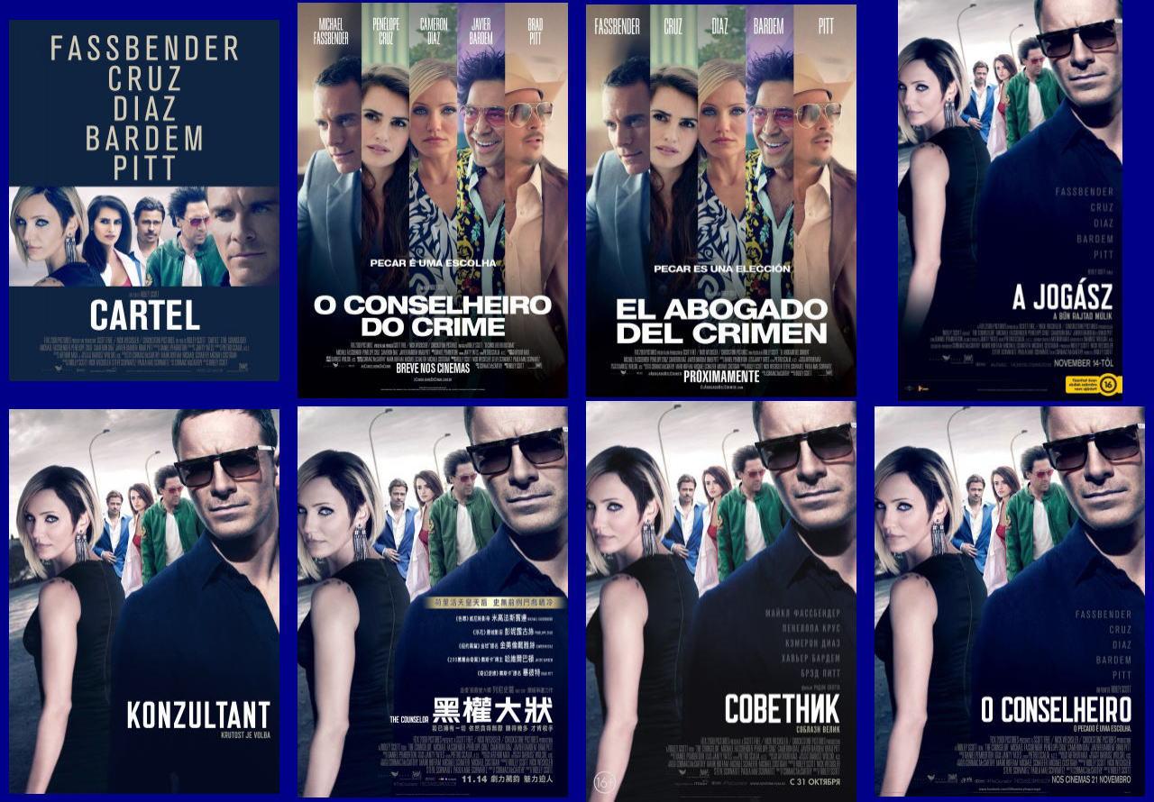 映画『悪の法則 (2013) THE COUNSELOR』ポスター(5)▼ポスター画像クリックで拡大します。