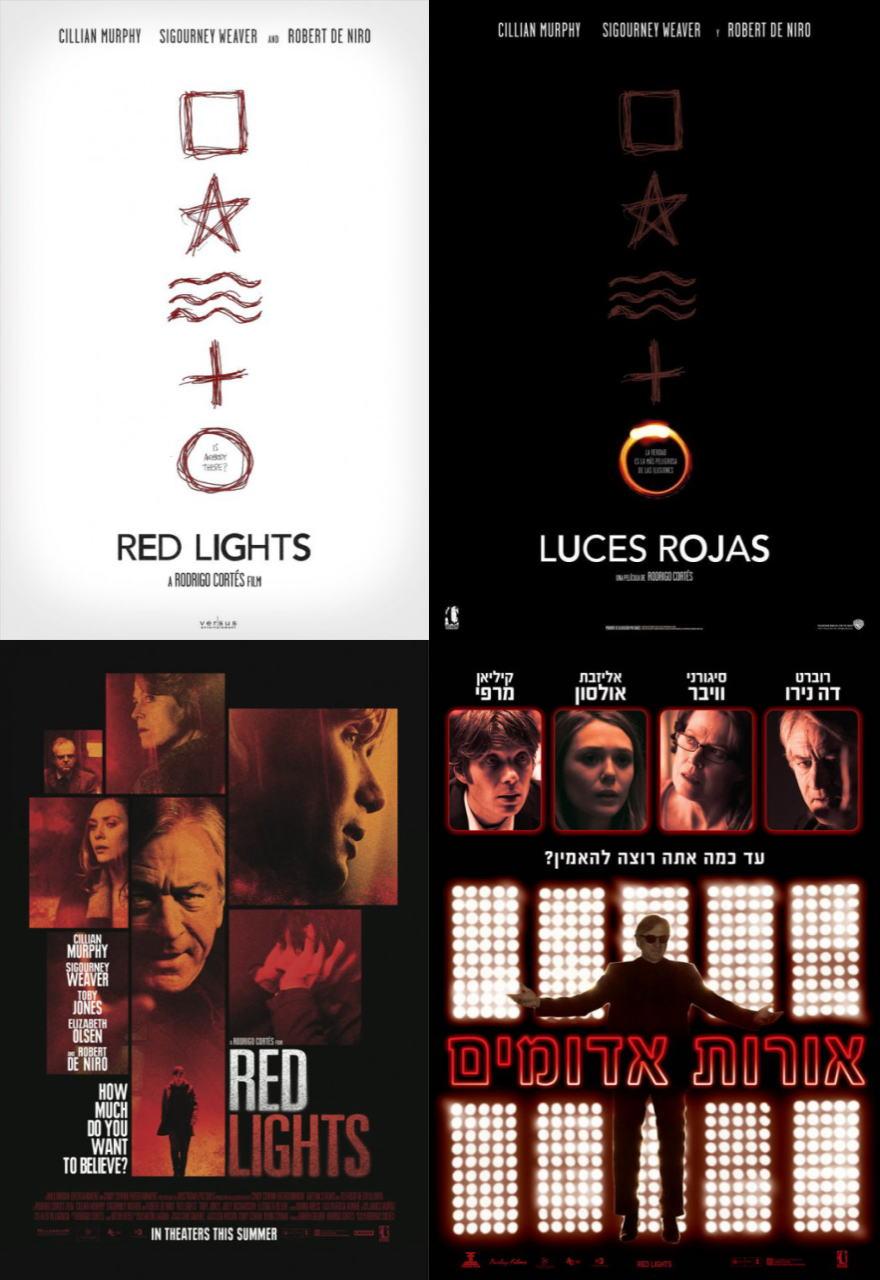 映画『レッド・ライト RED LIGHTS』ポスター(5) ▼ポスター画像クリックで拡大します。