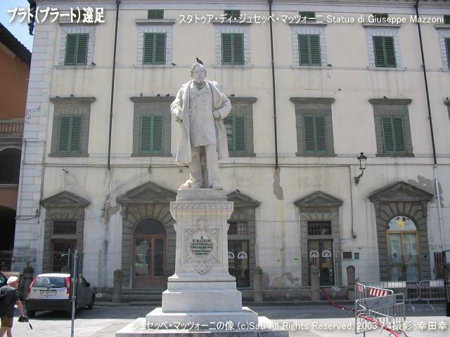 06ジュセッペ・マッツォーニの像 Statua di Giuseppe Mazzoni@プラト(プラート)映画の森てんこ森/幸田幸のパパ・キャッツピ&めん吉の【ぼろくそパパの独り言】