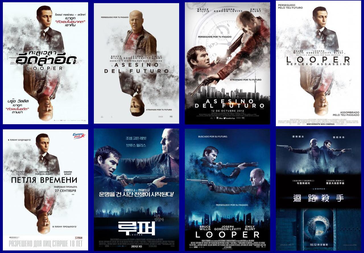 映画『LOOPER/ルーパー LOOPER』ポスター(9)▼ポスター画像クリックで拡大します。